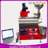 Машина Roasting кофеего Roaster кофеего быстрого газа топления малая