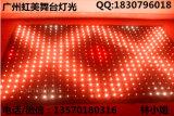 Feuerfester LED-Stern-Vorhang für Studio-Dekoration mit 30 Programmen