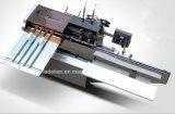 [سمي-وتو] سرج يخيط آلة