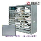 Jinlong Geflügel-Gewächshaus-Industrie-Ventilations-Gegentakttyp zentrifugaler Blendenverschluss-Absaugventilator