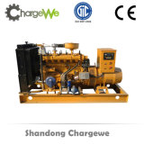 10kw-700kw都市下水のごみ処理オイルの農場の炭鉱の生物量のガスGensetの発電所の発電機