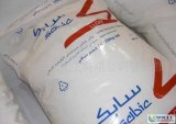 Preço favorável de grânulo do Virgin HDPE/LDPE/LLDPE