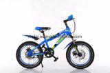 """Venta al por mayor fabricante de bicicletas de montaña 12"""" 16"""" 20"""" a los niños Los niños BMX MTB bicicleta eléctrica plegable/Baby Bike"""