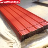 屋根ふきのシートによって着色される波形の金属のタイル