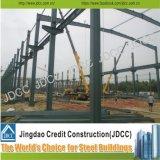 Структура мастерской и пакгауза фабрики стальная