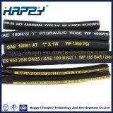 Surface lisse haute pression hydraulique du flexible en caoutchouc R1/1sn
