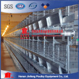 H-Rahmen-Schicht automatisierter Batterie-Geflügel-Geräten-Huhn-Rahmen