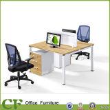 Fc MFC de chants en PVC nouvellement Design Office Bureau de travail