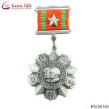 Het aangepaste Legioen van de V.S. van de Orde van de Verdienste van de Medaille van de Verdienste met Lint
