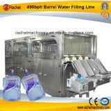 Очищенная машина завалки воды