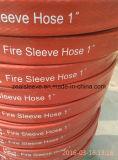 炎の保護ホース
