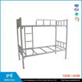 ルオヤンMingxiuの頑丈な大人の鋼鉄家具の学校の寮の金属の二段ベッド