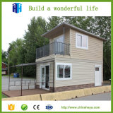 高品質の自己の造りのプレハブの建物の家