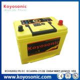 車のためのYuasaのカー・バッテリー12V 75ahの手入れ不要電池