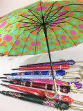 고품질 16K 자동차. 공단 직물을%s 가진 우산을 여십시오