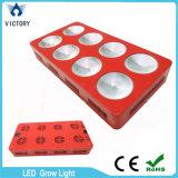 LED는 램프 600W 옥수수 속 LED를 증가한다 빛을 증가한다