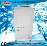 Refrigeradores industriais de transformação alimentar parafuso arrefecidos a água Chiller de Agua