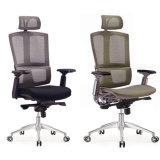 Cadeira executiva do escritório da cadeira da saliência do gerente ergonómico funcional do engranzamento