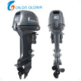 Geräte des Verteiler-Preis-50 des 40HP, 2 oder 4 Anfalls, Benzin Außenbordmotoren