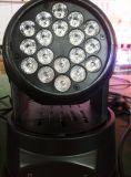 18ПК*RGB мини-перемещение Промойте головку блока цилиндров под руководством эффект освещения