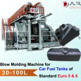 小型乗用車の燃料タンクのための放出のブロー形成機械