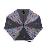 Новые поступления Custom цифровой печати 3 зонтик складывания крыльев