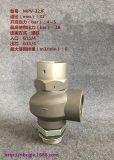 Minimale Druckventil-Schrauben-Luftverdichter-Ersatzteile /MVP-32jf/40A/50A