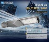 2018 Новый Mini светодиодный светильник для Cobra улиц освещение зоны с оптическим сенсором
