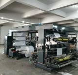 Rodillo flexográfico de la prensa de la pila de alta velocidad de la alta calidad de la buena calidad para rodar la prensa