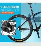 공중 몫 자전거 전달계를 위한 자전거 자전거 샤프트 드라이브