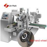 液体のための高速回転式パッキング機械
