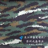 1050d Polyestercordura para el bolso militar