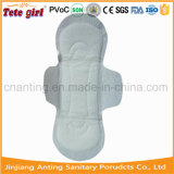 Doublures de Panty, Madame Mini Pads
