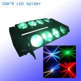 거미 이동하는 광속 빛 8X10W RGBW LED