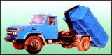 Les ordures voiture avec boîte amovible -- BQJ090ZXX