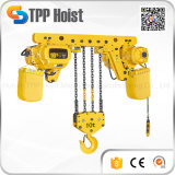 2ton Hsy Chain Electric Block with Trolley for Goods Face lift