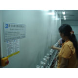 PVC 코팅 기계