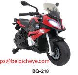 Детей электрический мотоцикл игрушка автомобиль дети три колеса перемещаются по электронной почте мотоциклов: PS@Beiqicheye. COM