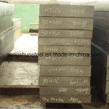 Материал 16mncr5 15crmn 1.7131 вырезывания сталь 1.7147 шестерен