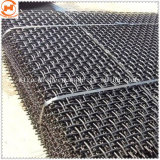 Плоской кривой доливать масло из проволочной сетки/Обжатый провод сетка