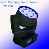19X12W 급상승 LED 이동하는 맨 위 빛