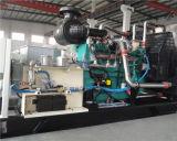 Großhandelsleiser elektrischer Generator 230V