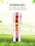 Pers van het Fruit van Purswave DC12V de Draagbare Liquidizer Juicer en van de Trekker van het Groentesap voor het Kamperen, Auto, rv