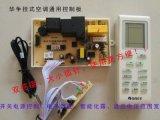 Spannungs-Baugruppe 48V Gleichstrom-50W zu 12V