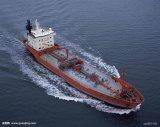 [شميكل كرّير] سفينة لأنّ عمليّة بيع