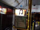 Transport de ville de 22 pouces annonçant le panneau lcd d'étalage annonçant le Signage de Digitals