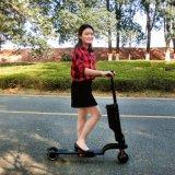 熱い販売250W Packbackの電気スクーター