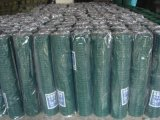 Rete metallica saldata vendita calda