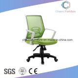 現代家具の旋回装置の網機能マネージャの椅子
