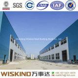 中国の研修会または倉庫のための前設計された鉄骨構造